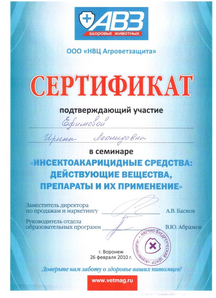 sertificat_6.jpg